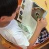 【教育×療育】オレンジスクール 「読み・書き」が苦手なお子さまについて 放課後等デイサービス 青葉台教室