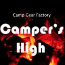 Camper'sHigh キャンパーズハイ オリジナルキャンプギア製作所