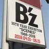 B'zの30周年イベント「SCENES」!有楽町まで行って来ました