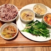 無印良品のカフェ、Cafe&Meal MUJIで季節の野菜をたっぷり使ったデリプレートと十穀米ごはん!台湾の家庭料理を再現したメニューが登場していました!