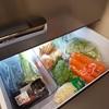 冷蔵庫 AQUA Delie AQR-V43J-S レビュー