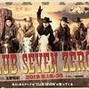 『CLUB SEVEN ZERO Ⅱ』