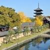 京都の五重塔、場所と写真。