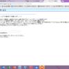 「北部シャン州における危険レベル引き上げ」というメールに見覚えのない人は大使館MLに今すぐ登録!(日本の本社担当者もね)