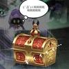 トーラム『箱を呪わば…Σ(||゚Д゚)ヒィィィィ』