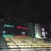 横浜駅の2大デパート(百貨店):「そごう横浜店」「横浜高島屋」・その他大型店舗