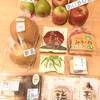 空は青 リンゴは赤/長野県のおみやげ色々