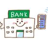 【iHerb REWARDS現金化】アイハーブ紹介プログラムのキャッシュアウトの仕方やHyperwallet登録について(日本人個人向け)