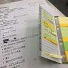 タスク管理ツールとしての付箋。私の「テンミニッツ」の使い方