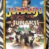 「ジュマンジ」 (1995年)