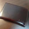 財布は小銭入れを使おう!