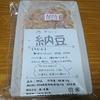 池田さんちの納豆 オーガニック納豆