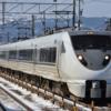 独立12周年記念として特別列車「ほげほげ」号を運行します!