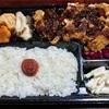 🚩外食日記(790)    宮崎ランチ   「手作り弁当 マロ」⑦より、【チキンカツ弁当(ジャンボ)】‼️