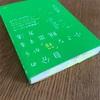 【刻読5冊目】『自分の小さな「箱」から脱出する方法』は人間関係に悩む方の処方箋