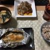 同棲生活~野菜嫌いが料理した悪い例