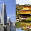 横浜と京都の都市規模を地理的視点から考える―横浜都市圏という発想
