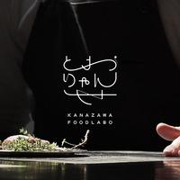 金沢・片町の屋台村のお店をご紹介!「とおりゃんせ KANAZAWA FOODLABO」を大特集