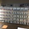 セーラーインク工房100色を体験