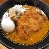 インパクト大の味噌カツラーメン!群馬で食べられるのはここだけ!【拉麺 鳴馬良(なまら)(前橋・日吉町)】