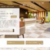 杉山産婦人科(新宿)の体外受精説明会で費用と方針について聞いてみた