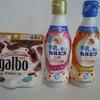 牛乳と楽しむカルピスとガルボ