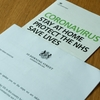 英国首相元顧問が暴露したコロナ対策の迷走ぶり