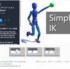 【新作無料アセット】Unityでスピーディに実装できる無料のIKシステム。ターゲットの追従、ポールの変形、視線を向ける「Fast IK」