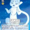 今日のカード 7/10 リゼロ編