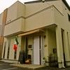 【オススメ5店】日光・鹿沼(栃木)にあるパスタが人気のお店