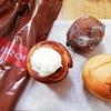 ル・ミトロン @神大寺 なんだか前より美味しくなってる菓子パンたち
