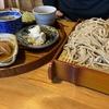 たくみの里食堂|古民家風のお店で田舎料理を食べた:群馬県みなかみ町