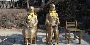 サンフランシスコ慰安婦像設置で日本人が注意すべきこと