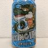 新潟 エチゴビール FLYING IPA