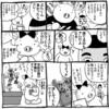 【小話】輝くこうえんじくんのデモCD-R