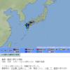 【地震情報】5月11日08時59分頃に日向灘を震源とするM4.9の地震が発生!京都大学防災研究所・宮崎観測所の山下裕亮助教はM6.3の日向灘の地震はいわゆる『前震』でM7を超える大地震が来る恐れがあると注意喚起!『日向灘』でM7の地震が『南海トラフ巨大地震』のトリガーに!?
