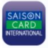 セゾンコンシェルジュ電話時のカード番号省略方法。アプリから発信する方法を解説