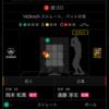 【ホームラン解説】巨人 岡本22号ホームラン