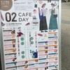 02 CAFE DAY(ゼロニィカフェデイ)でfikaしてみた