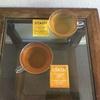 夏のジンジャーティー。スタッシュ:「レモン・ジンジャー」と「サニー・オレンジ・ジンジャー」Herabal Tea