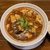 らーめん幸 @新潟市東区 汁なし麻婆麺&ランチライス