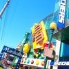 【アメリカ一人旅・8】テーマパークみたいなラスベガス