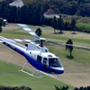 2019年4月28日(日) 箱根ヘリコプター遊覧 東邦航空JA9840に乗りました! 芦ノ湖ヘリポート