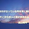 夕刻からの雨予報も暖たたかな朝で木曜日*\(^o^)/*