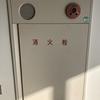 【画像解説】消火栓ホース耐圧試験とは?実際の手順を解説します。