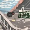 sakiko展 銀座2