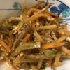 【レシピ】切り方をそろえるだけで食感ばっちり!金平ごぼうのレシピ!