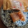 仙台駅構内のおみやげ処せんだいで購入できる、菓匠三全の「くるみゆべし」を食べてみた。
