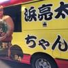 4月15日相撲早起き!!!