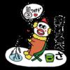 ラインスタンプ北海道弁:(ワカサギ)釣れるべさ